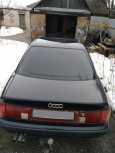 Audi 100, 1991 год, 100 000 руб.