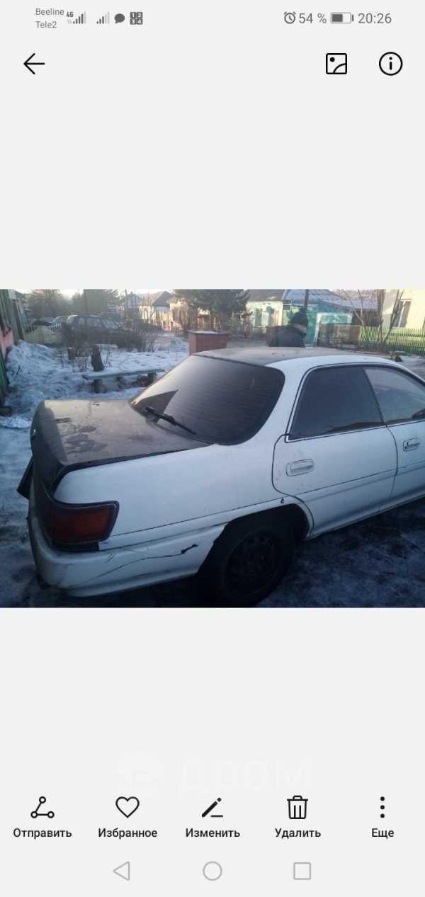 Toyota Carina ED, 1990 год, 75 000 руб.