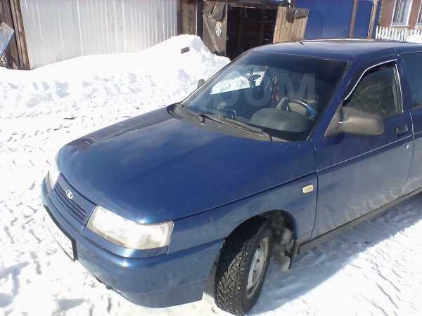Лада 2110, 2003 год, 94 000 руб.