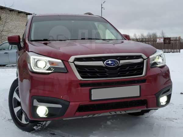 Subaru Forester, 2016 год, 1 465 000 руб.