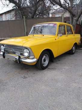 Ставрополь 412 1981
