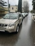 Nissan X-Trail, 2012 год, 950 000 руб.