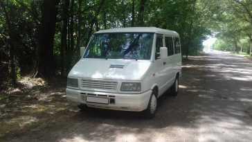 Ставрополь Иномарки 1993