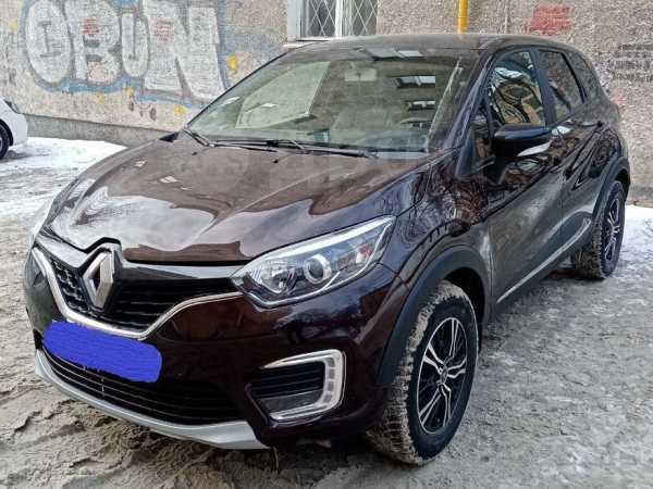 Renault Kaptur, 2017 год, 840 000 руб.