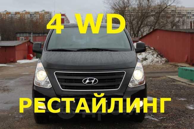 Hyundai Grand Starex, 2016 год, 1 755 000 руб.