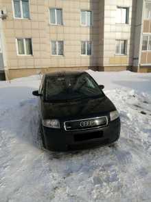 Кемерово A2 2000