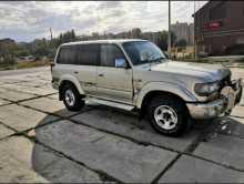 Астрахань Land Cruiser 1996