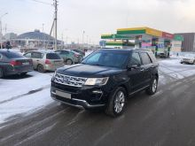 Красноярск Explorer 2018