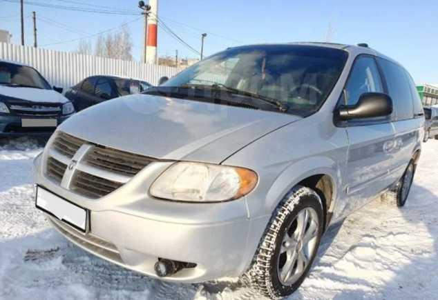 Dodge Caravan, 2005 год, 355 000 руб.