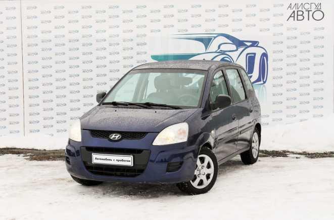 Hyundai Matrix, 2008 год, 278 000 руб.