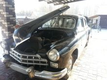 Новороссийск 12 ЗИМ 1956