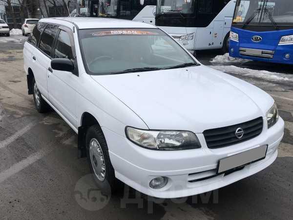 Nissan Expert, 2002 год, 215 000 руб.