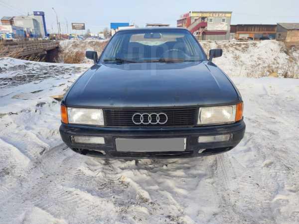 Audi 80, 1989 год, 125 000 руб.