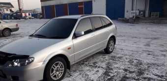 Улан-Удэ Familia S-Wagon