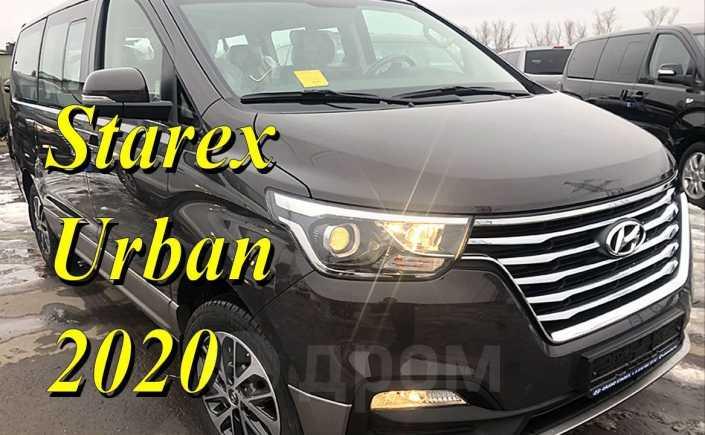 Hyundai Grand Starex, 2020 год, 3 248 000 руб.