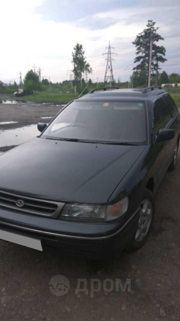Subaru Legacy, 1993 год, 115 000 руб.