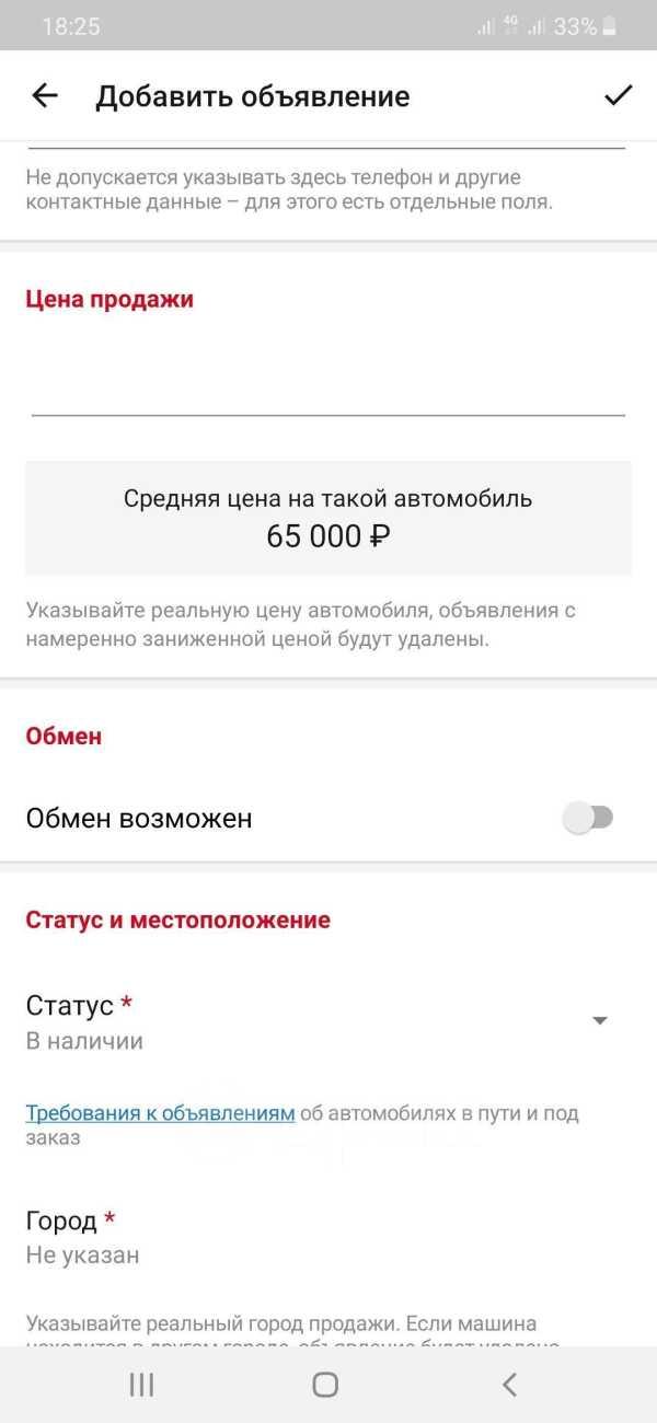 Лада 2111, 2001 год, 30 000 руб.
