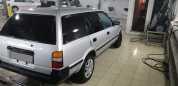 Toyota Corolla, 1989 год, 80 000 руб.