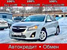 Новокузнецк Cruze 2014