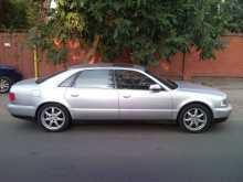 Краснодар A8 1999