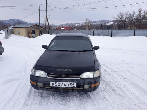 Toyota Corona, 1993 год, 119 000 руб.
