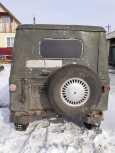 ГАЗ 69, 1967 год, 170 000 руб.
