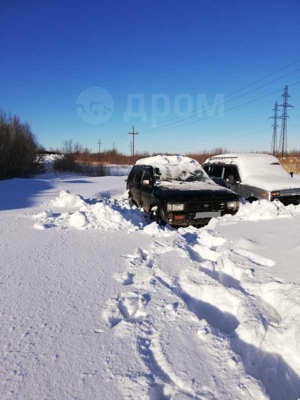 Nissan Pathfinder, 1995 год, 65 000 руб.
