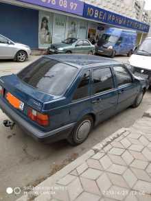 Симферополь 440 1992