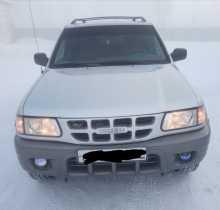 Зима Rodeo 2001