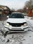 Honda Civic Ferio, 1998 год, 182 000 руб.