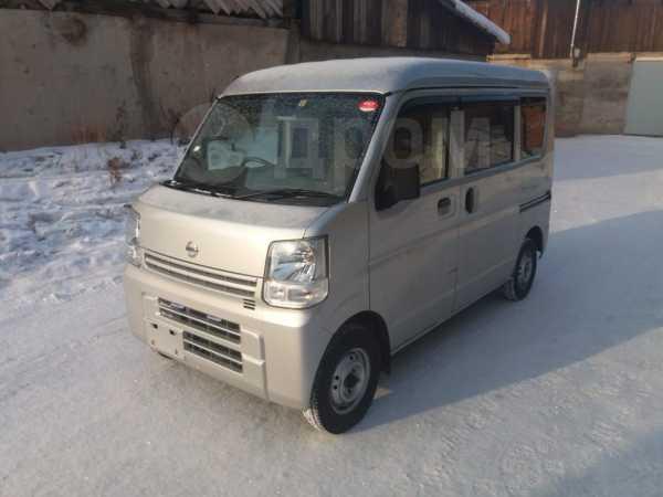 Nissan NV100 Clipper, 2015 год, 395 000 руб.