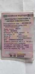 Лада 2115 Самара, 2001 год, 32 000 руб.