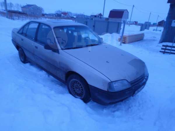 Opel Omega, 1988 год, 45 000 руб.