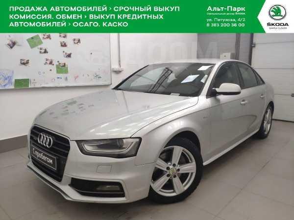 Audi A4, 2012 год, 919 000 руб.