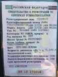Лада Приора, 2009 год, 143 000 руб.