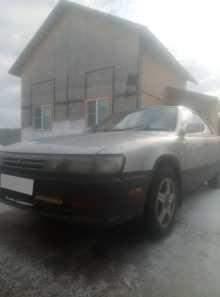 Омск Vista 1990