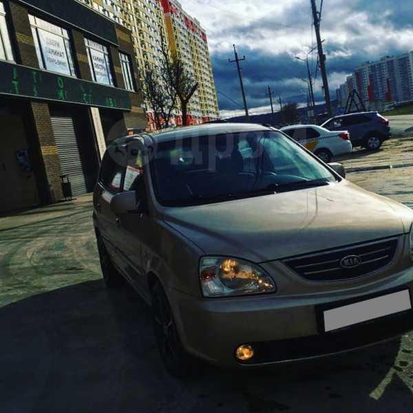 Kia Carens, 2006 год, 260 000 руб.