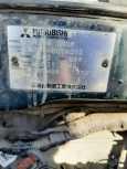 Mitsubishi RVR, 1992 год, 105 000 руб.