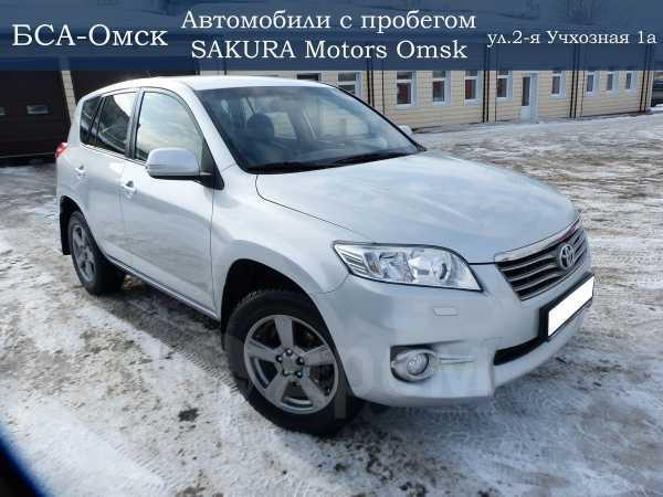Toyota RAV4, 2012 год, 1 020 000 руб.