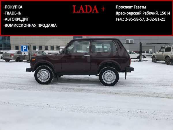 Лада 4x4 2121 Нива, 2013 год, 315 000 руб.