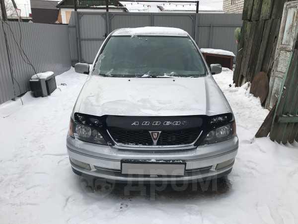 Toyota Vista Ardeo, 1999 год, 200 000 руб.