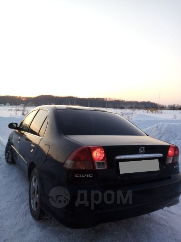 Honda Civic, 2004 год, 179 000 руб.