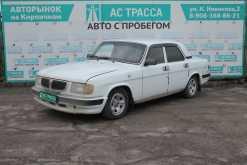 Волгоград 3110 Волга 2000