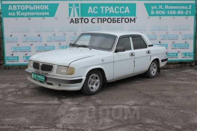 ГАЗ 3110 Волга, 2000 год, 79 000 руб.