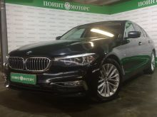 Казань 5-Series 2017