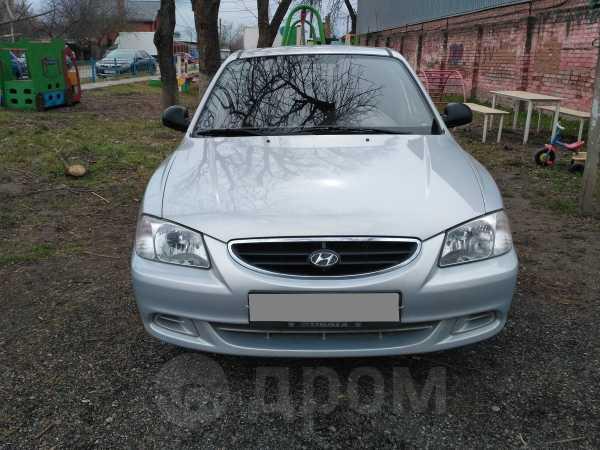 Hyundai Accent, 2008 год, 257 000 руб.