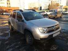 Москва Duster 2015