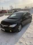 Honda Civic, 2009 год, 385 000 руб.