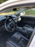 Lexus RX270, 2014 год, 1 820 000 руб.