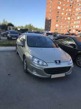 Сургут 407 2007